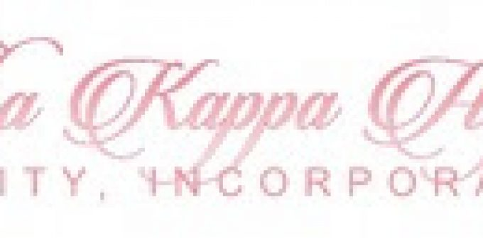 Alpha Kappa Alpha Sorority, Inc.(R) Doubles Its Goal With Record-Setting $2.1 Million Raised in Support of HBCUs